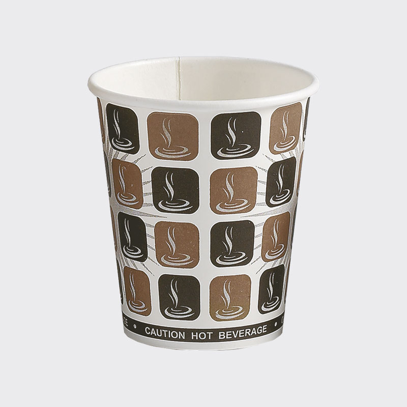 8oz Cafe Mocha Hot Drink Paper Cups (50)