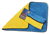 Microfibre Cleaning Cloths (2)